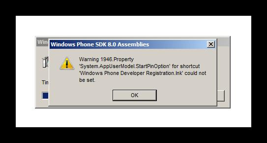 Вывод ошибки запуска файла wpsdk_en.msi для последующей установки ДругВокруг на windows phone