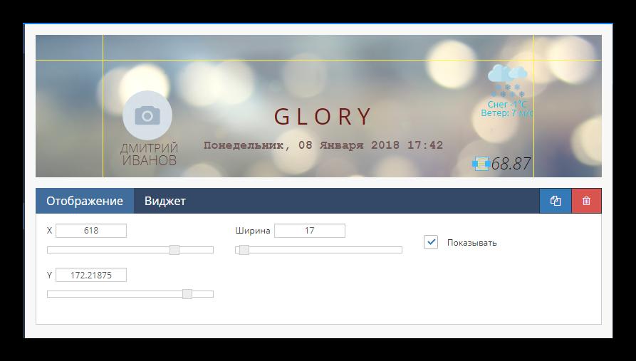 Задание размера иконтки знака евро для Вконтакте