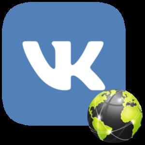 Зайти ВКонтакт через зеркало