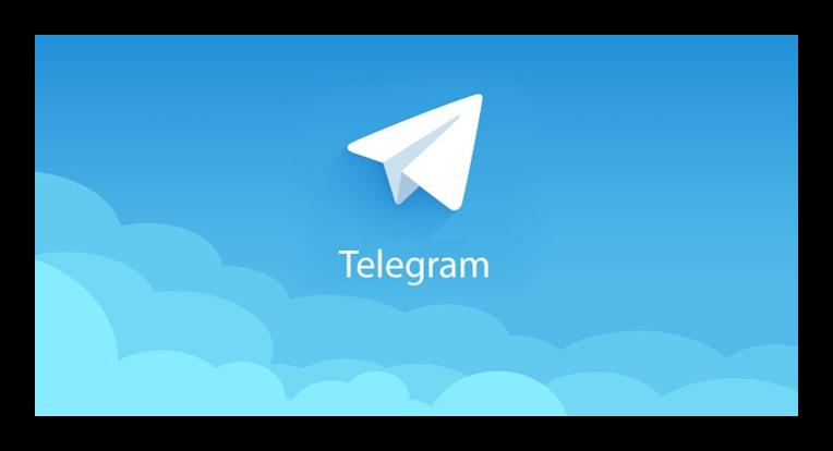 Заключение Телеграм