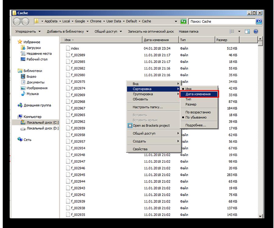 сортировка кешированных данных вк