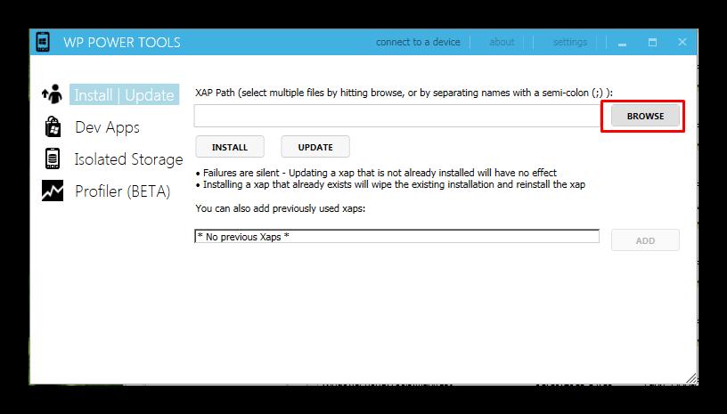 выбор файла загрузчика друг вокруг через приложение Windows Phone Power Tools для дальнейшей установки