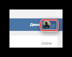 Кнопка открытия контекстного меню на сайте ВКонтакте