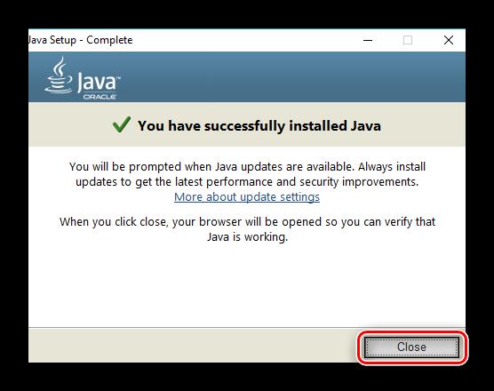 Окно завершения установки программы Java и кнопка его закрытия