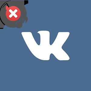 Что делать если не воспроизводится музыка Вконтакте