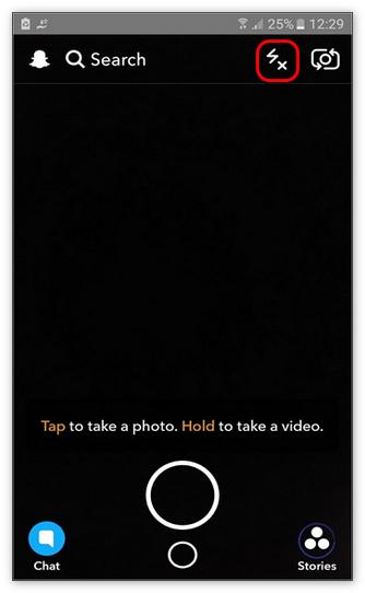 Фронтальная вспышка Snapchat