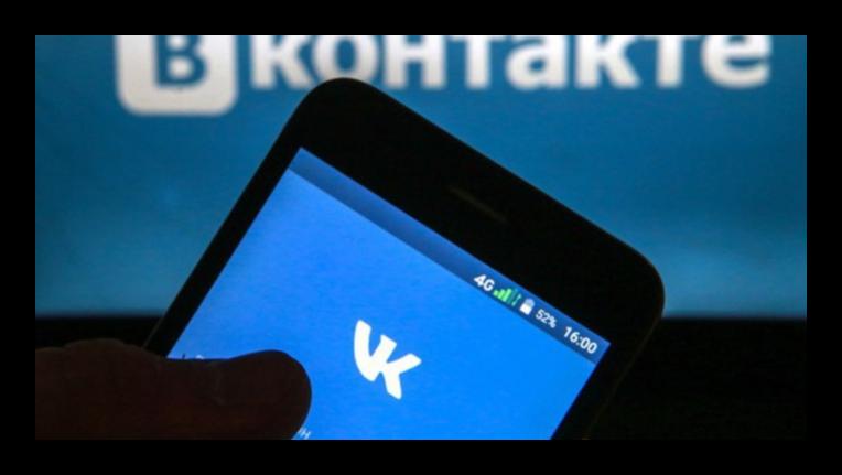 Иконка ВКонтакте с телефоном