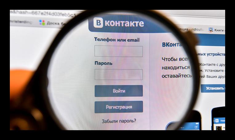 Иконка главной страницы ВКонтакте