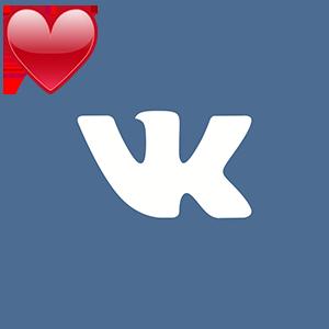 Как накрутить сердечки ВКонтакте бесплатные способы