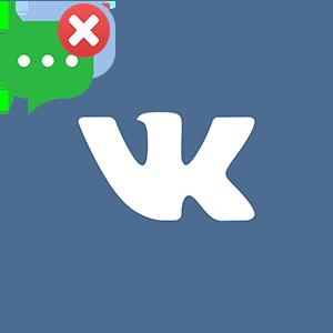 Как удалить переписку Вконтакте