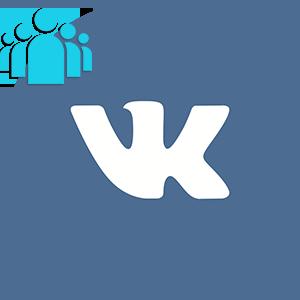 Как вести группу Вконтакте в 2018 году секреты и советы