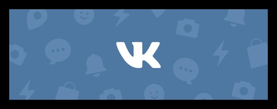 Картинка ВКонтакте
