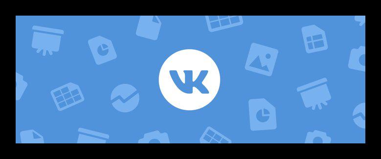 Реклама ВКонтакте с помощью геолокационной рекламы