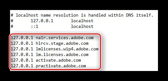 Список заблокированных сайтов hosts