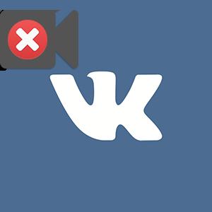 Видео ВКонтакте не показывает или тормозит что делать
