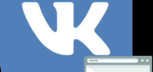 Браузер для Вконтакте