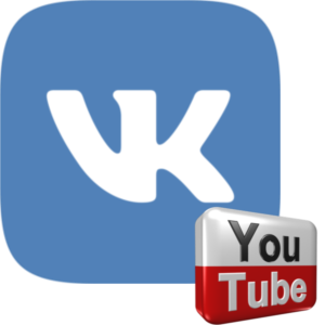 Вконтакте как способ раскрутки youtube
