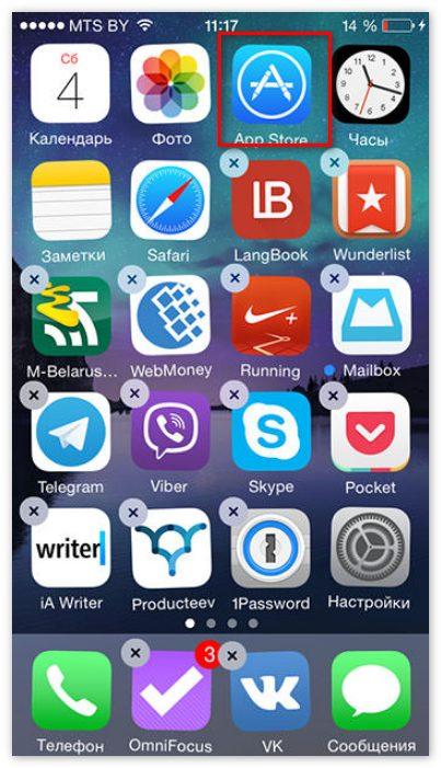 App store Snapchat