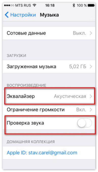 Эквалайхер Snapchat