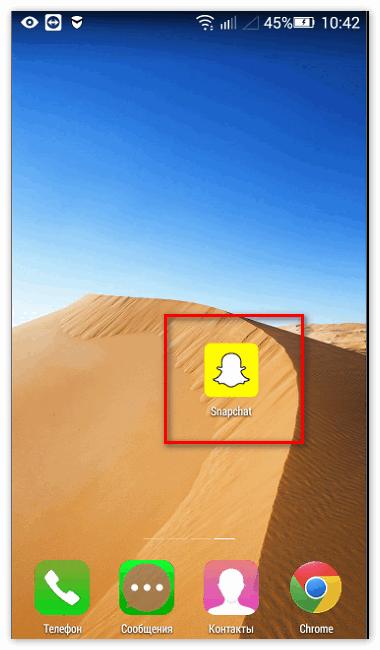 Иконка Snapchat