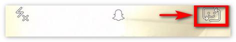 Иконка со стрелочками в Snapchat