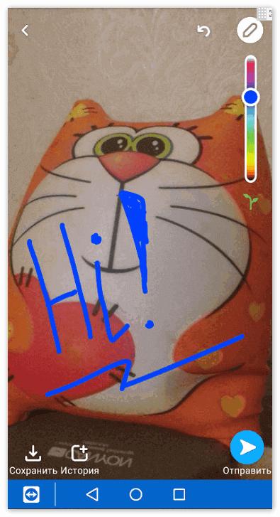 Использование инструмента Карандаш в Snapchat