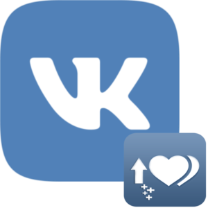 Как накрутить лайки Вконтакте