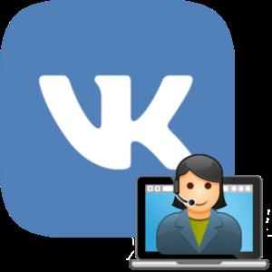 Как совершить видеозвонок Вконтакте
