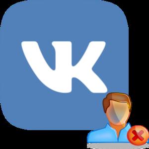 Как заблокировать человека В Контакте