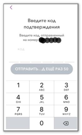 Код Snapchat