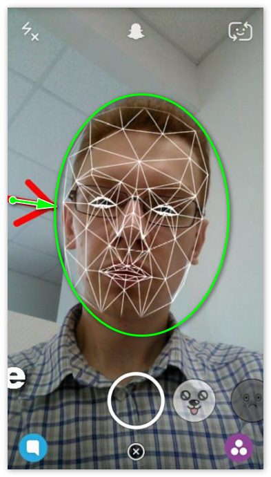 Лицо в Snapchat