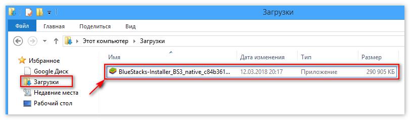 Нажать на файл