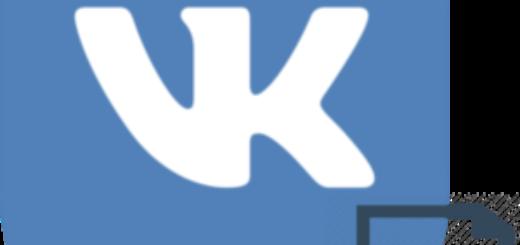 Не загружаются фотографии Вконтакте