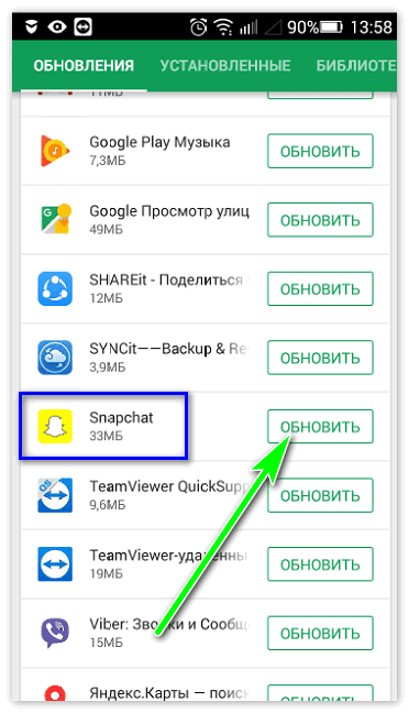 Обновить Snapchat