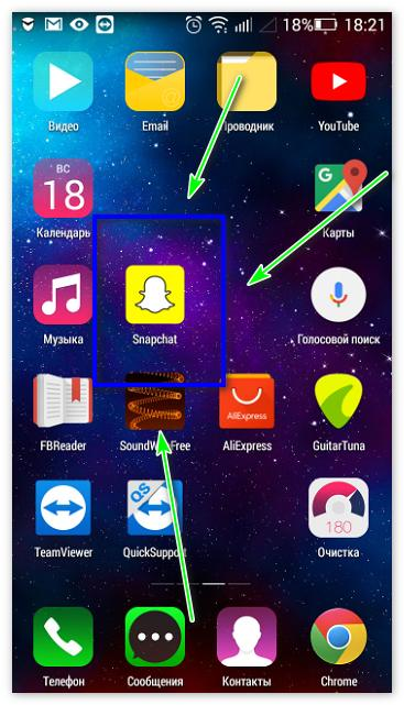 Открыть Snapchat