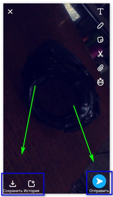 Отправить сохранить Snapchat