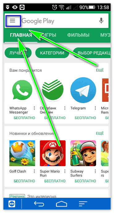 Пиктограмаа Snapchat