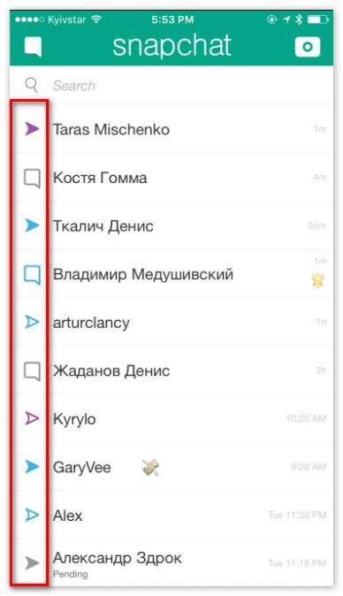 Подписчики в Snapchat