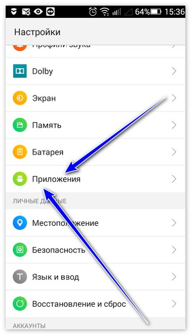 Приложения Snapchat