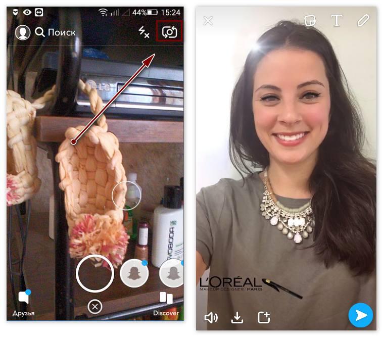 Сделать селфи в Snapchat