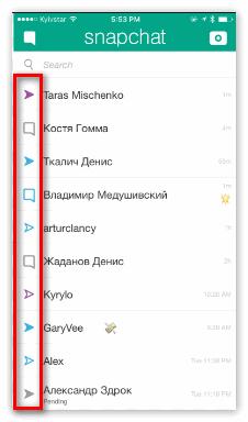 Смс в Snapchat