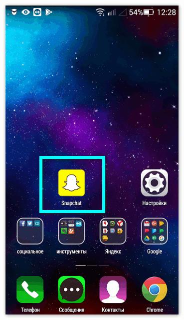 Снапчат Snapchat