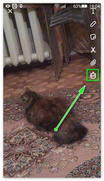 Таймер в Snapchat