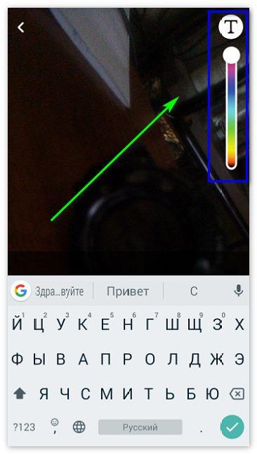 Текст Snapchat