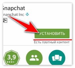 Установить Snapchat