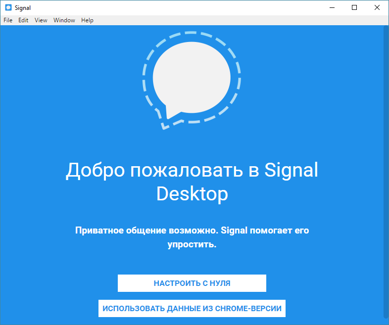 Установка Signal Messenger на ПК