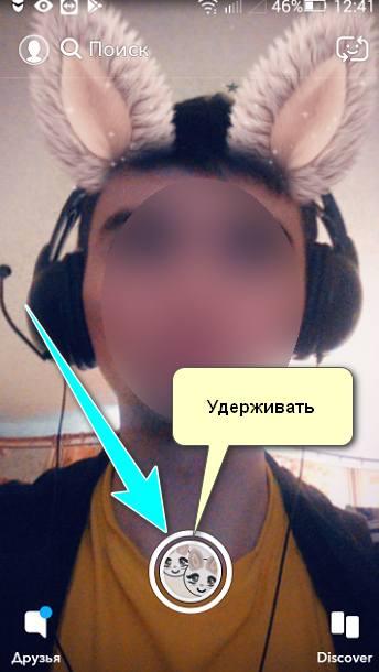 Видео Snapchat