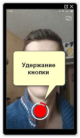 Видео Snapchat в Nokia