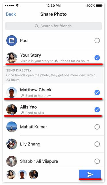 Выбор получателей снапа в Snapchat