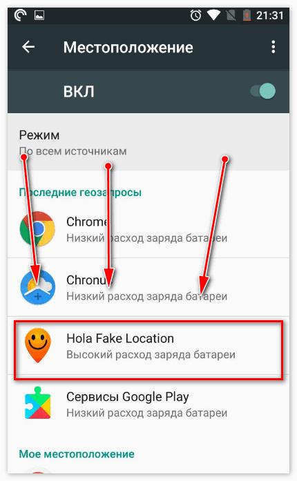 Выбрать Хола Snapchat
